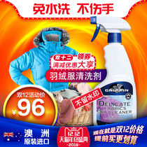 Australian Griffin Duvet Dry cleaning agent washable cleaning Agent Clothing cleaner spray Household detergent