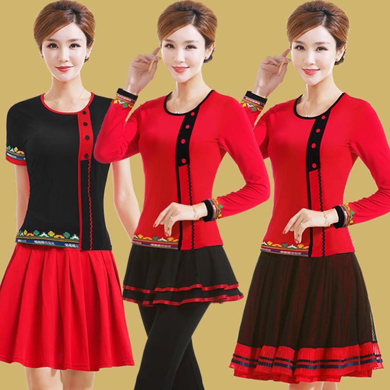 Одежда для людей среднего возраста Артикул 573604977859