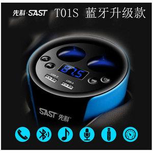 车载MP3蓝牙免提电话U盘式无损音乐播放器多功能USB车充汽车用品