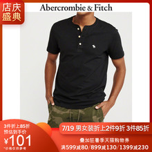 Abercrombie & Fitch Men's Fashion Mark Henry Top 246506-1 AF