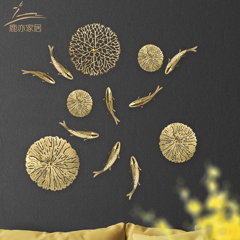 轻奢风玄关客厅电视背景墙饰荷叶鱼立体壁饰新中式黄铜鲤鱼挂件