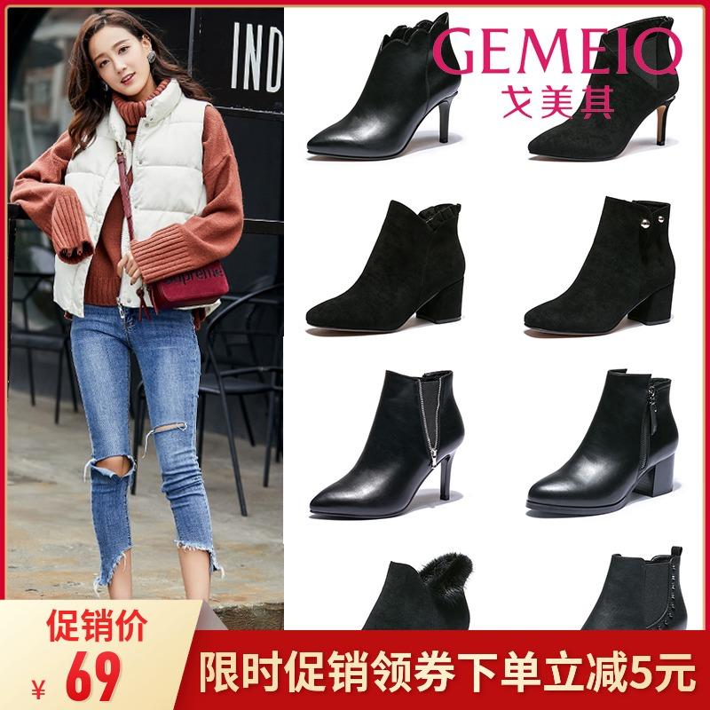 戈美其冬季新款时尚加绒高跟裸靴粗跟女保暖棉鞋休闲时装靴工作鞋