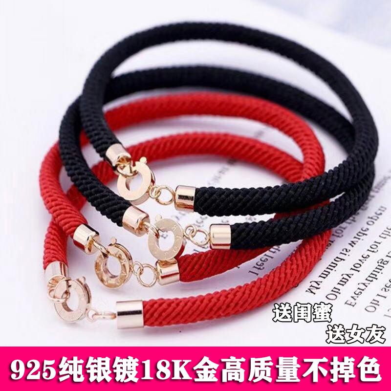 925宝格利红绳18k玫瑰金红黑手链