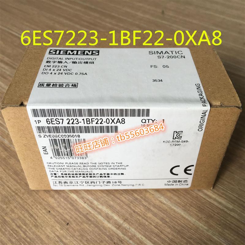 6ES7223-1BF22-0XA8西门子4输入24V DC/4输出模块223-1BF22-OXA8