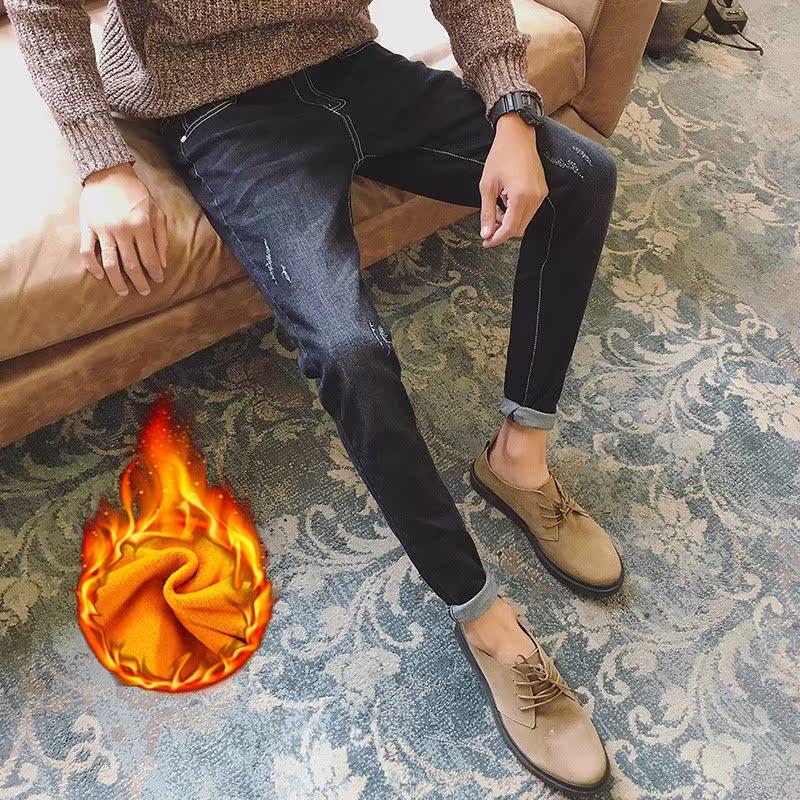 冬季加绒弹力牛仔裤男修身韩版潮流小脚裤休闲直筒长裤子男裤2018