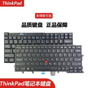 X390键盘更换X280 X260 X270 X230S Thinkpad联想X240 X250 X395