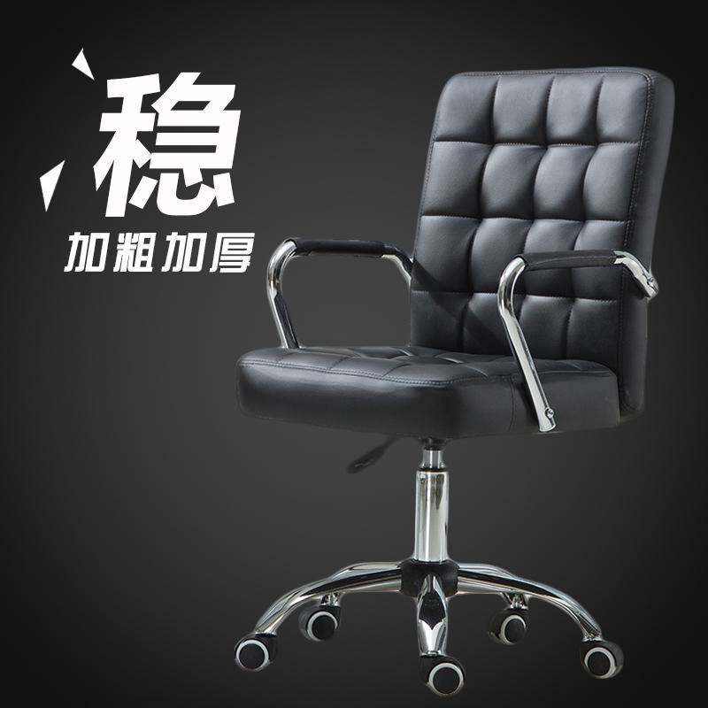 Стул компьютер стул домой офис стул современный простой конференция стул студент стул маджонг стул отмены поворотный сиденье