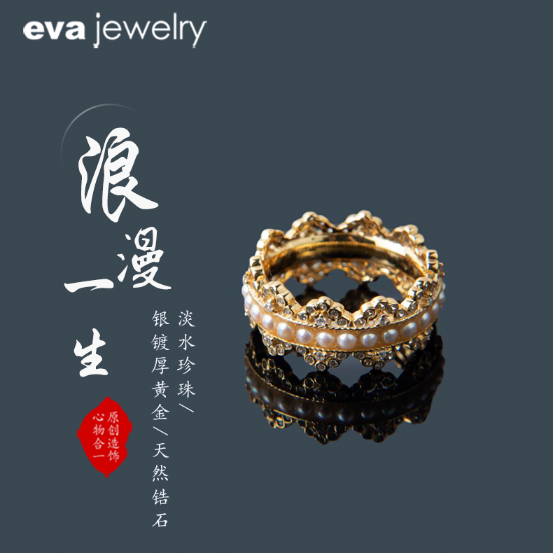 EVA original jewelry design romantic life freshwater pearl zircon silver plated gold ring ring for women accessories