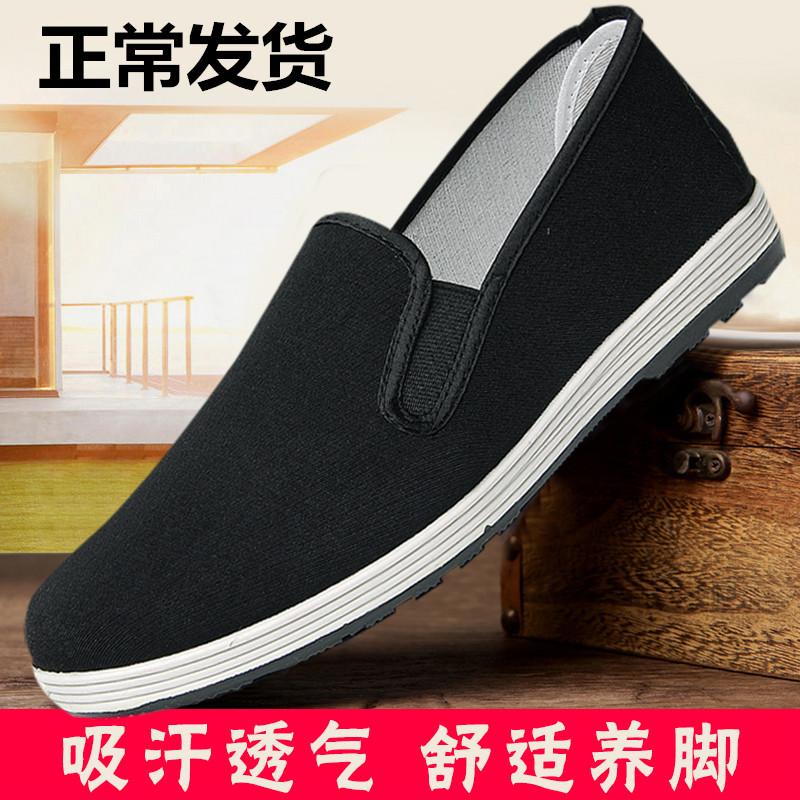 老北京布鞋男士夏季透气一脚蹬千层底帆布中老年爸爸单鞋黑布鞋男