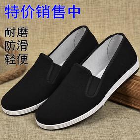 夏季老北京布鞋男士司机工作鞋一脚蹬防滑帆布中老年父亲黑布鞋男