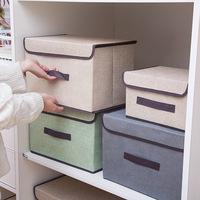 居家布藝有蓋收納儲物盒衣柜整理箱衣服無紡布家用折疊