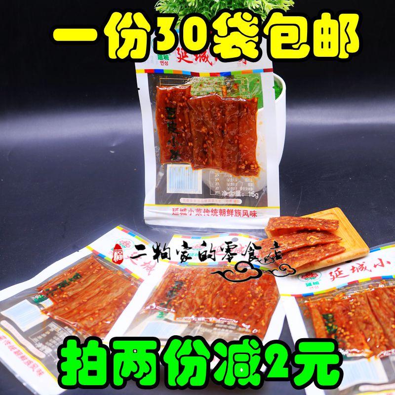 延城小菜豆皮 麻辣手工豆干 延边朝鲜韩式特产辣条豆制品一份包邮