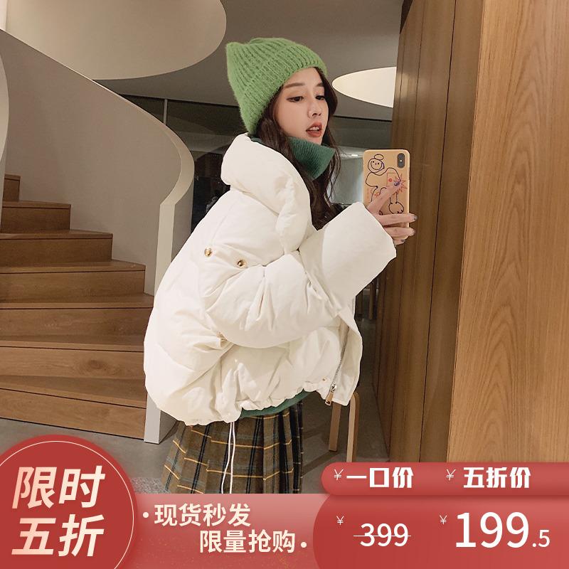 【5折秒杀】立领棉衣中长款外套oversize可拆卸袖子两穿面包服