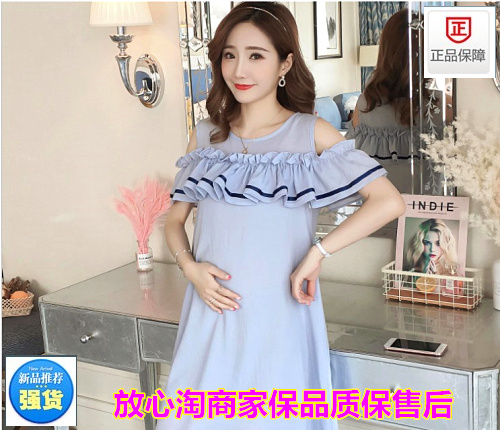 Export to Europe and the United States pregnant womens clothing summer and South Korea new spicy mother lactation dress fashion wide truffle shoulder Chaoma dress