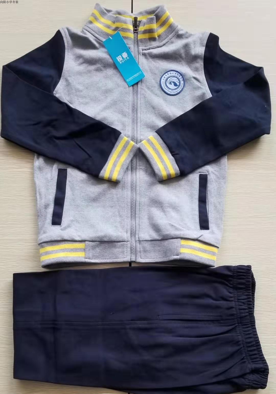 New school designated uniforms Ruiya sporting goods Shanghai Caoyang No. 2 Middle School Affiliated School (Sports)