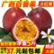 广西百香果3斤特级大红果5包邮一级水果白香果新鲜现摘当季10整箱