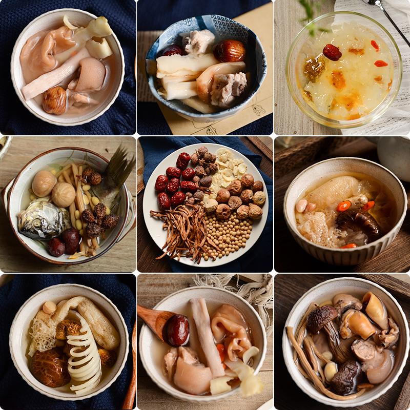 【8款】家庭滋补煲汤材料 炖汤料 四季滋补汤料包 老火炖汤料药膳
