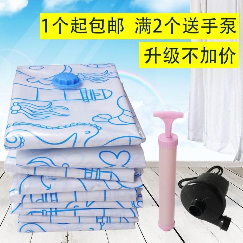 10月16日最新优惠超大压缩袋家用衣服整理袋打包袋