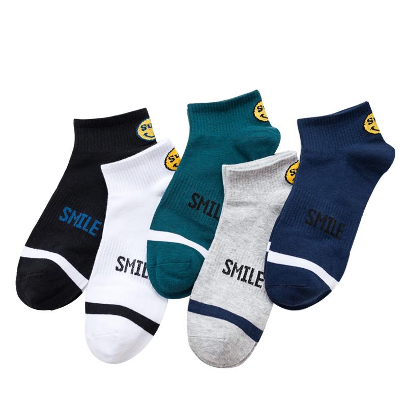 男生袜子男夏季薄款短袜纯棉中筒袜潮流韩版学院风嘻哈街头短口袜