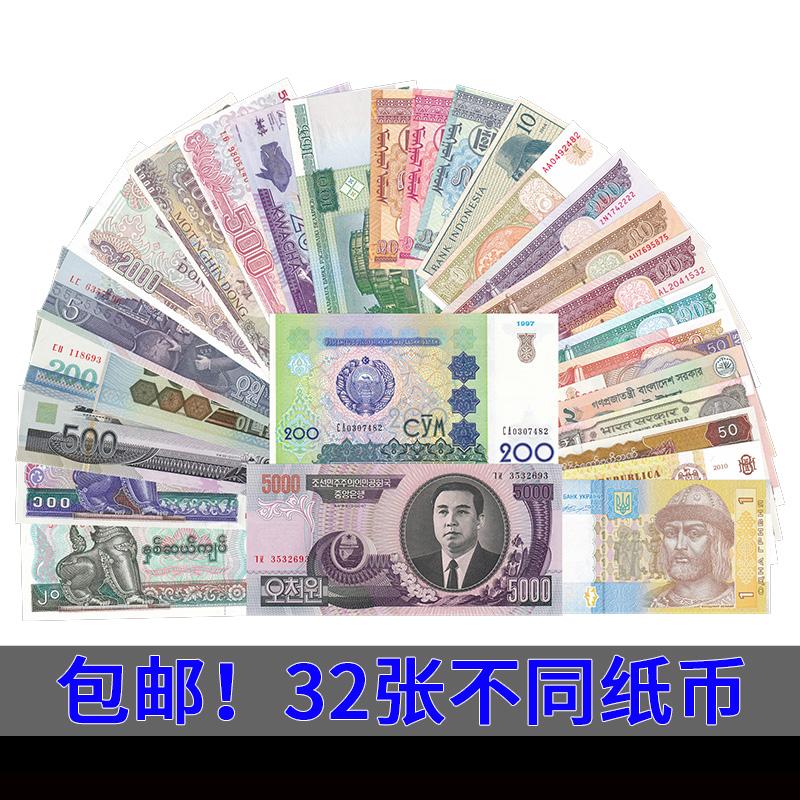 Альбомы для хранения купюр и монет Артикул 575822327483