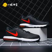 透气男士 AIR 跑步鞋 2019夏季 正品 nike 新款 MAX运动鞋 耐克气垫男鞋