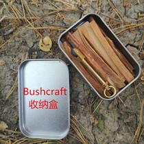 户外生存装备Bushcraft收纳盒打火杆盒火绒盒马口铁盒只卖铁盒