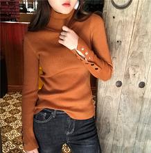 实拍#2017新款韩版袖口纽扣高领毛衣打底套头焦糖色针织衫上衣女