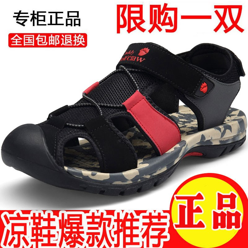 Outdoor sports boys, middle and large children 11 Summer Youth Baotou students boys beach shoes sandals 12-15 years old trend