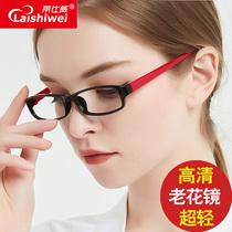 智能变焦渐进多焦点老花镜女远近两用双光变色眼镜防辐射老光眼镜