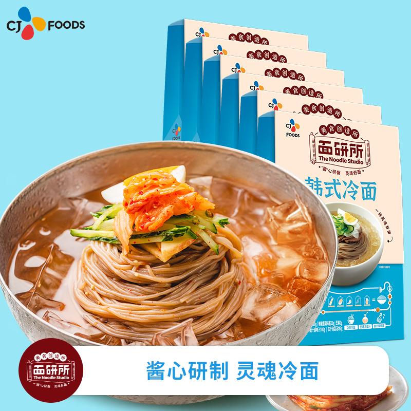 希杰面研所 韩式冷面6袋装韩国速食正宗荞麦凉面泡菜