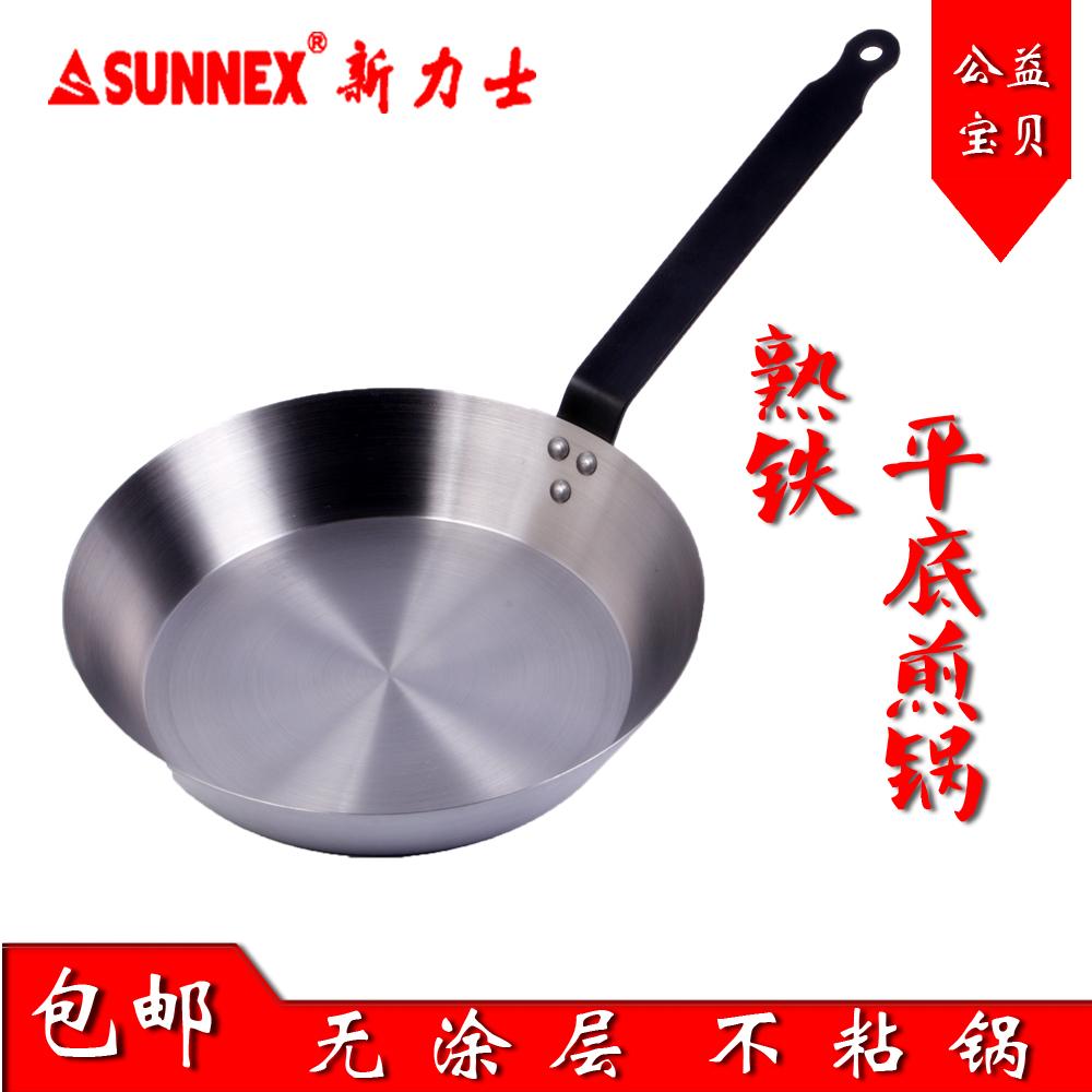 Сковороды с антипригарным покрытием Артикул 12477362752