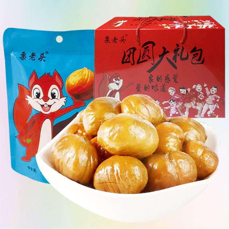新鲜板栗仁小包装袋装即食栗子去壳甘栗仁河北特产礼盒装整箱