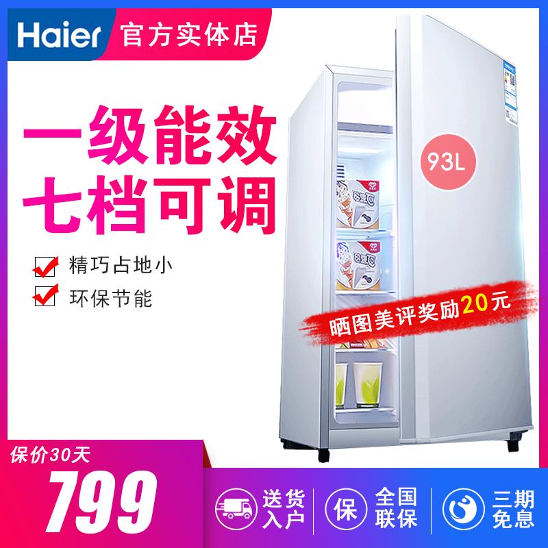 Haier/海尔 BC-93TMPF宿舍办公室93升小型家用节能冷藏单门电冰箱