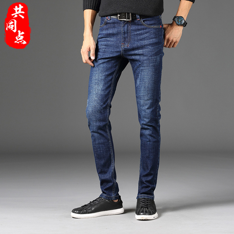 2019 new mens jeans mens slim fit Korean fashion autumn pants mens casual straight elastic pants