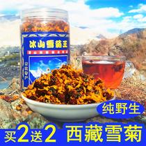 小袋204g张家界特产莓茶新土家嫩叶芽尖藤茶茅岩莓茶