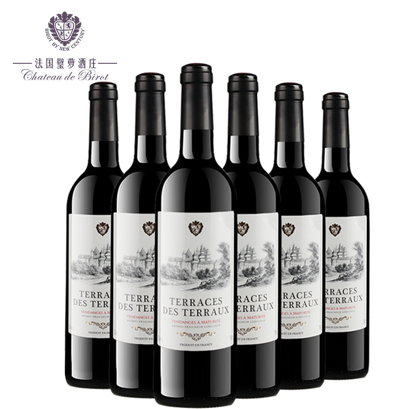[Kaiyuan Hotel, France Biluo winery] the wedding banquet of imported Tross wine in original bottles