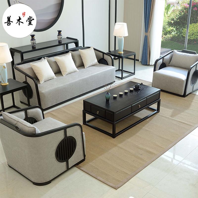满2000元可用100元优惠券新中式实木沙发客厅整装现代简约免洗科技布样板房会所家具 现货