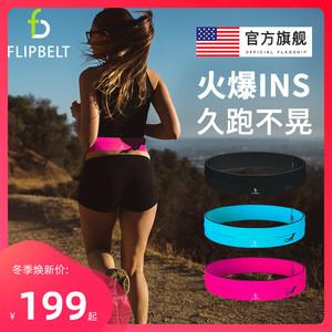 飛比特flipbelt戶外跑步手機腰包女運動拉鏈隱形腰帶男夜跑馬拉松