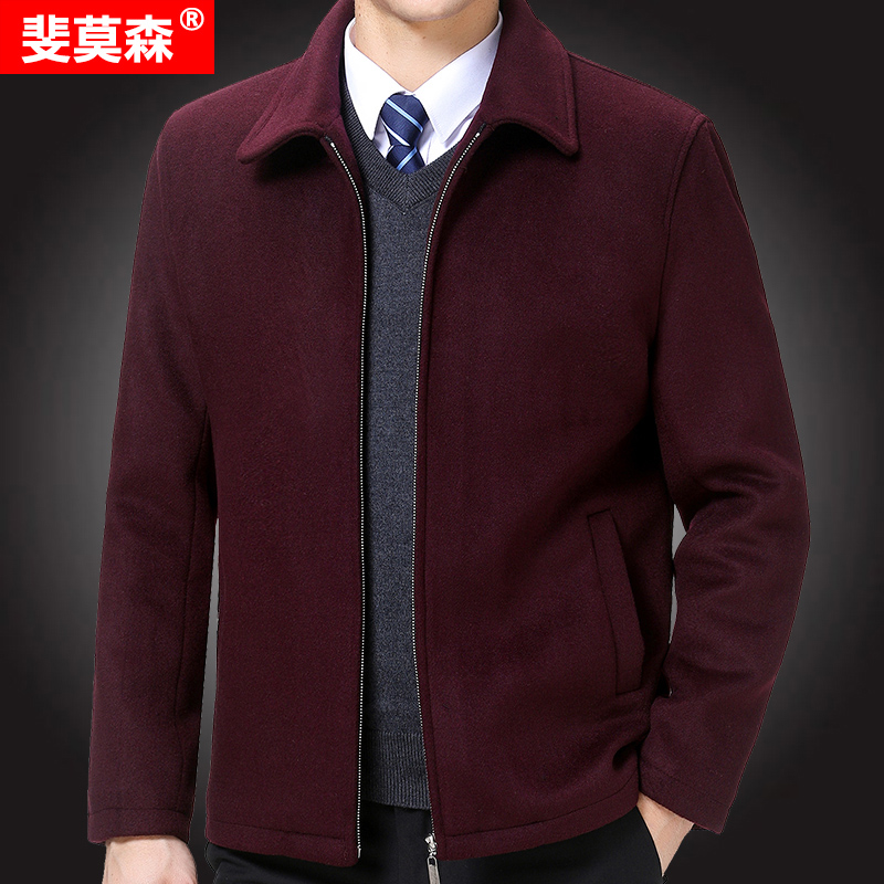 Dads autumn coat, plush and thick winter coat, middle-aged and old peoples wool cloth, mens 40, middle-aged mens 50 year old jacket