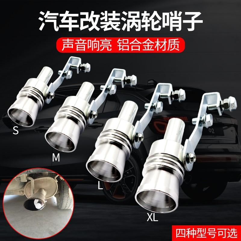 排气管发声器是哪个档次的