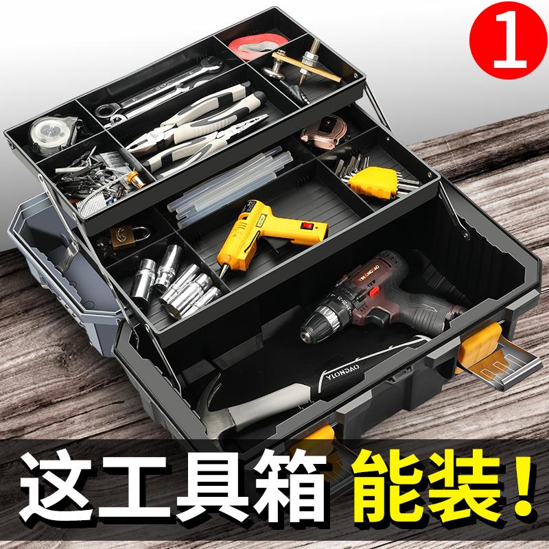 工业级大号三层折叠工具箱多功能维修家用手提式电工五金收纳盒子