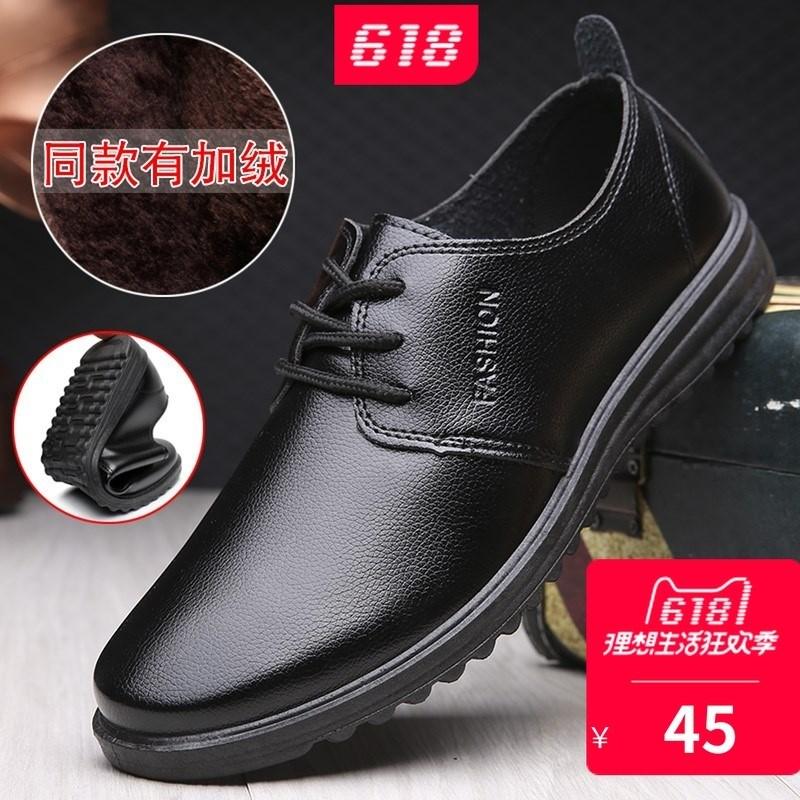 男士商务休闲鞋厚底软底纯皮黑色工作皮鞋男土男鞋大头鞋
