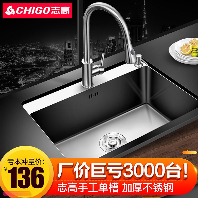 志高 304不锈钢加厚手工水槽单槽套餐 厨房洗菜盆碗池台上台下盆