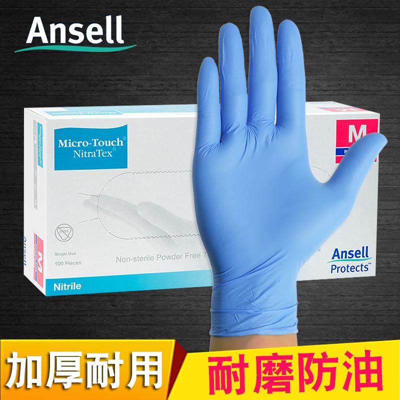 一次性手套食品级乳胶牙科家务加厚100只装女式橡胶手术手套