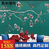 独绣墙布现代新中式花鸟客厅电视背景墙奢华别墅整幅无缝刺绣壁布