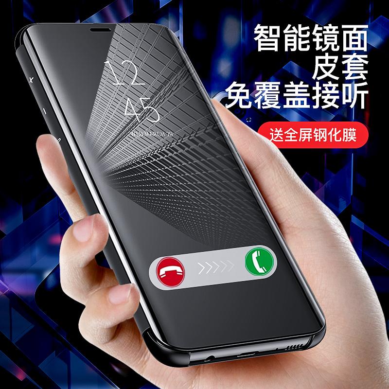 三星s8手机壳s8+保护套 s9智能皮套s9+plus翻盖式s7 edge曲屏镜面note8全包边note9休眠防摔潮牌