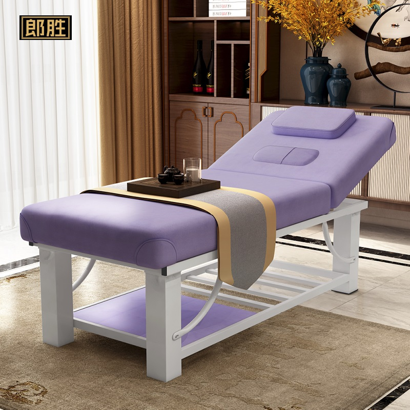 Lang Sheng widened beauty bed beauty salon dedicated massage bed home tattoo with hole tattoo eyelashes