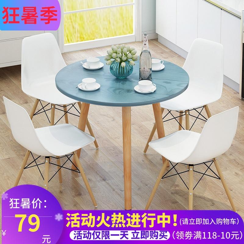 北欧实木餐桌椅组合现代简约大小户型餐厅创意圆形饭桌新中式餐桌