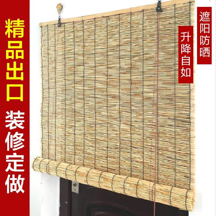 Ceiling reed curtain bamboo roll grass curtain resort bamboo wall decoration products hotel retractable living room Zen