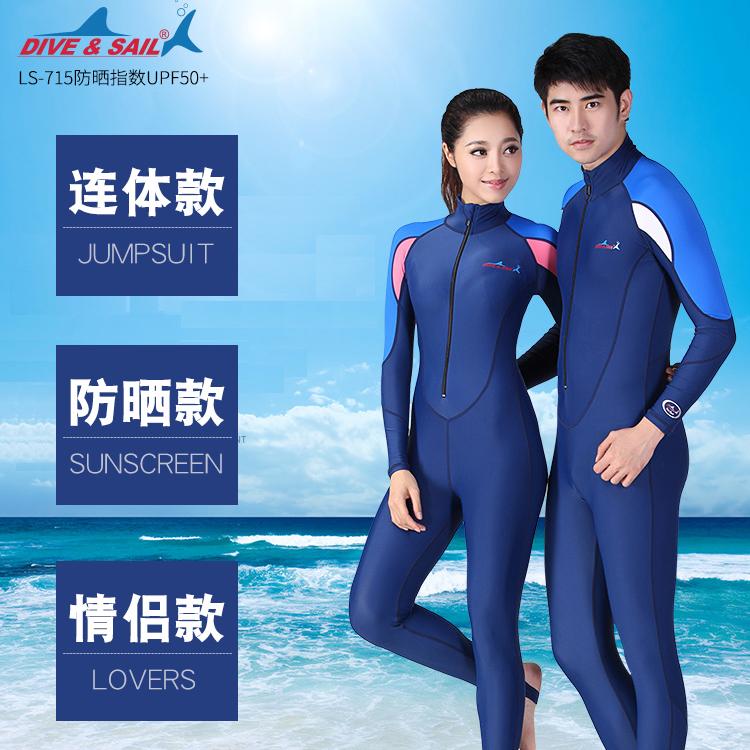 连体防寒速干防晒潜水防水男女保暖浮潜服蛙人冲浪游泳衣大码套装